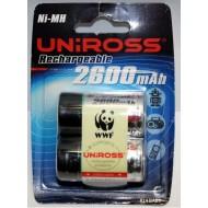 Piles rechargeables UNIROSS LR14 C 2600mAh NiMH (x2/x4)